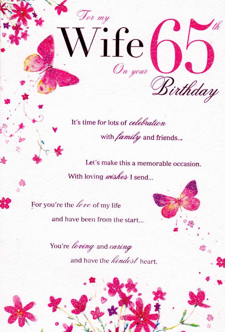 034 Free Printable Birthday Cards For Sister Law Ecard inside Mom Birthday Card Template