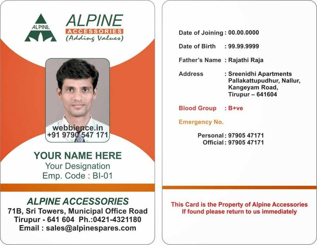 12+ Id Card Pass Samples | Letter Adress With Regard To Sample Of Id Card Template