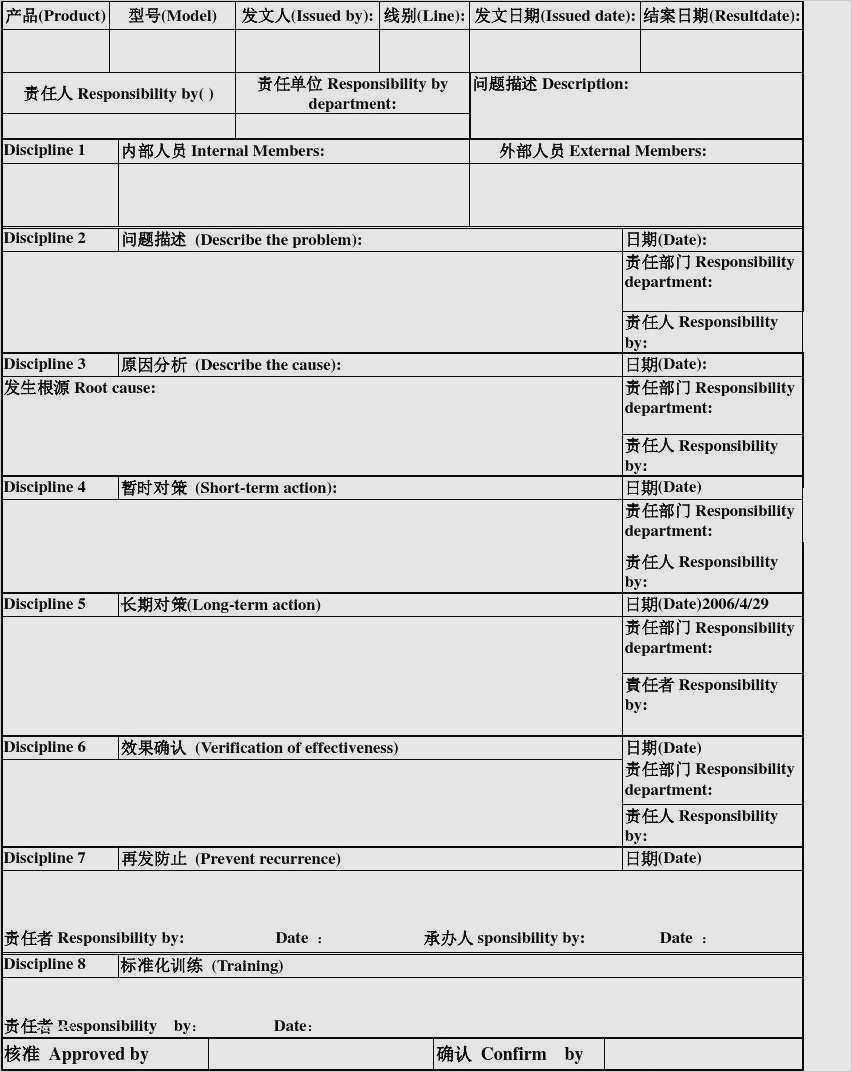 17. 8D Report Vorlage Word Herunterladen 8D Report Vorlage In 8D Report Format Template