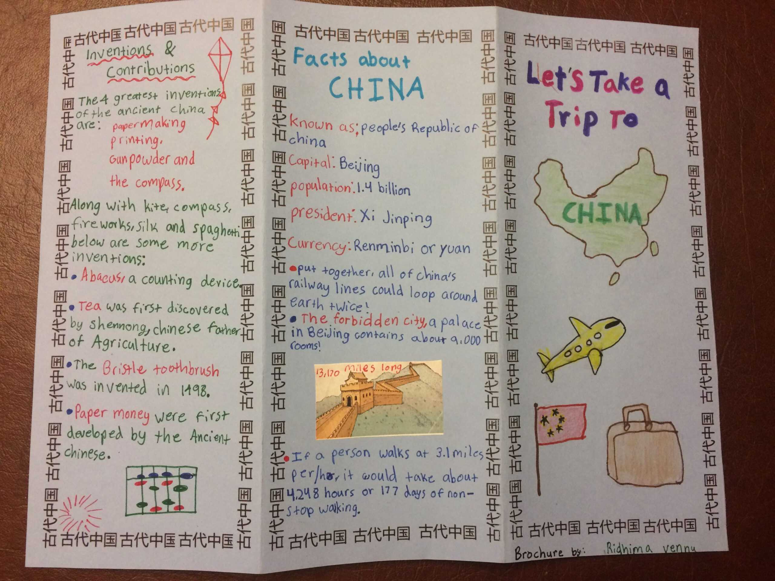 Ancient China Travel Brochure | Travel Brochure, Brochure For Brochure Templates For School Project