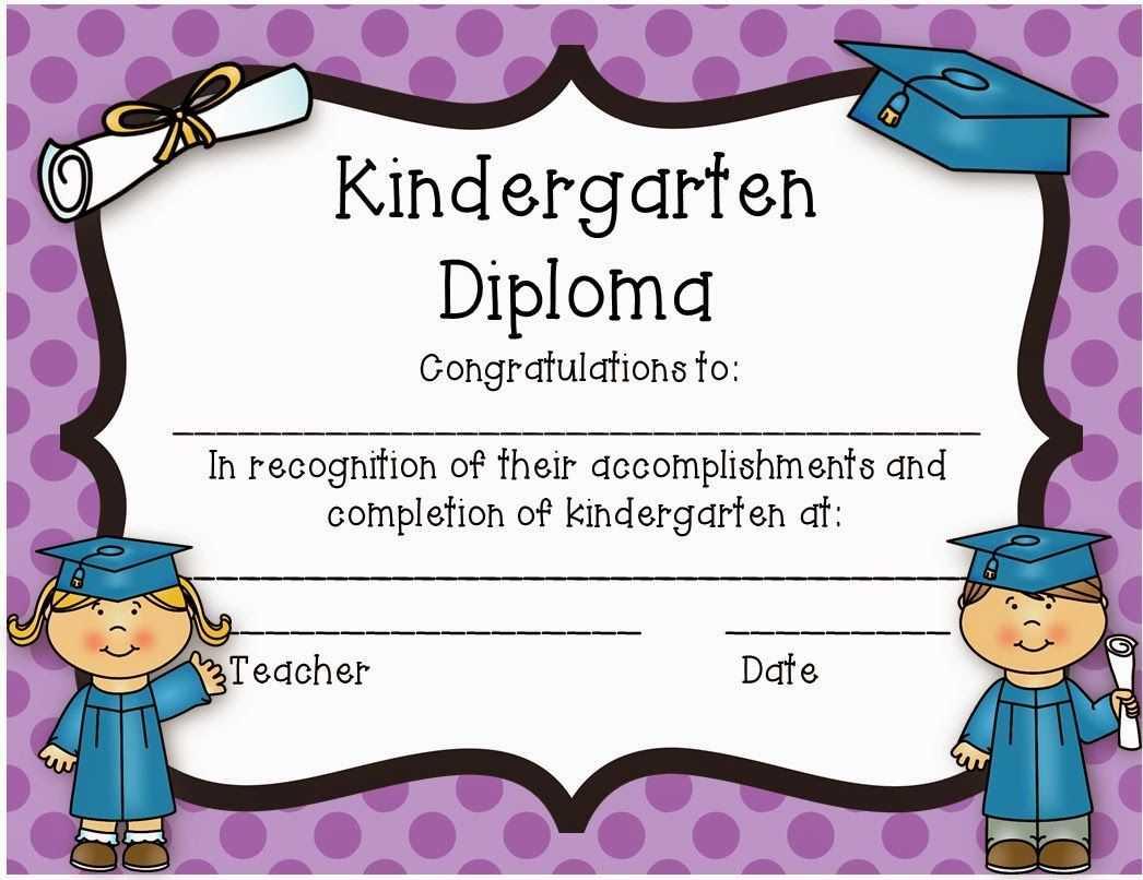 Award Certificate Template For Kindergarten Printable for Free Printable Graduation Certificate Templates