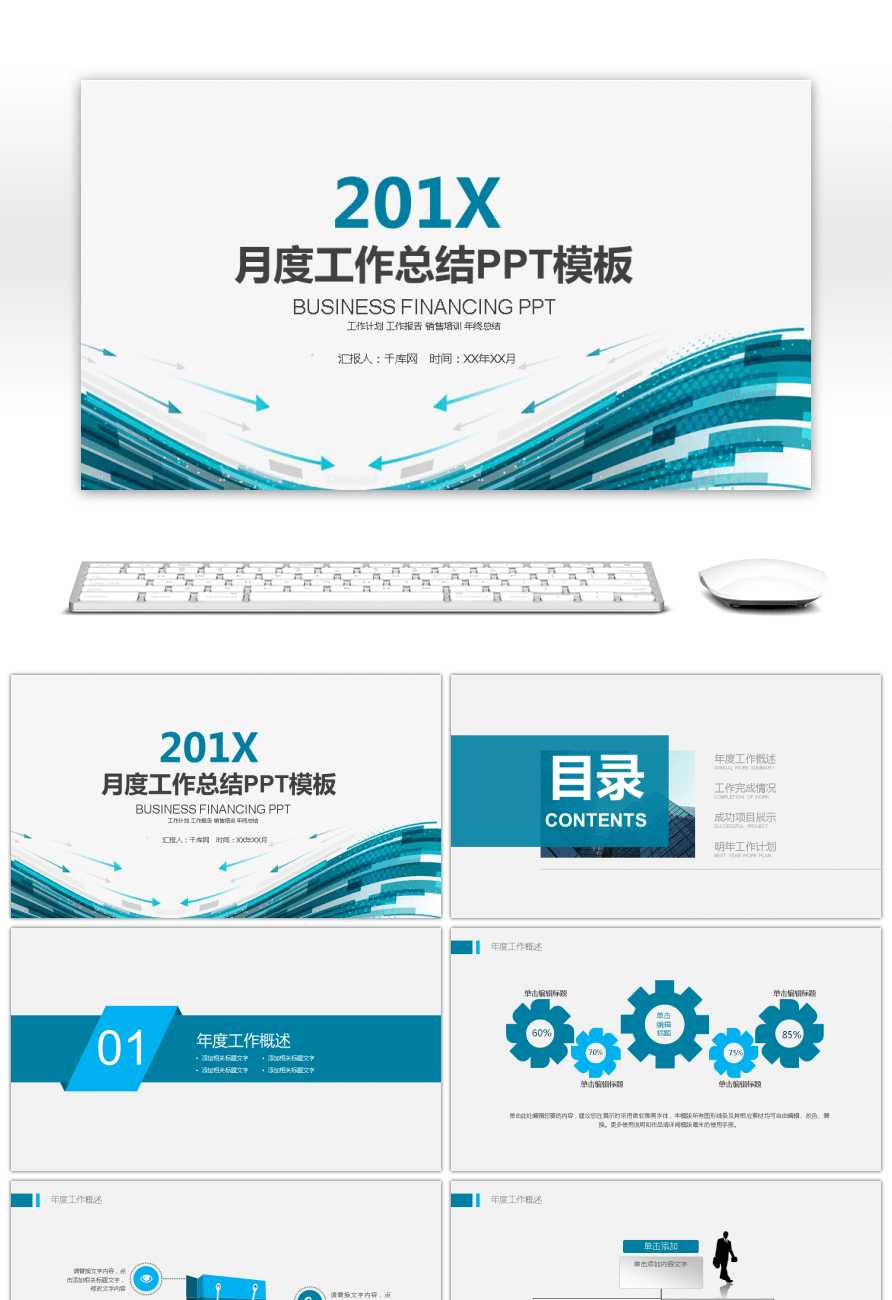 Awesome Creative Monthly Work Summary Work Report Dynamic throughout Monthly Report Template Ppt
