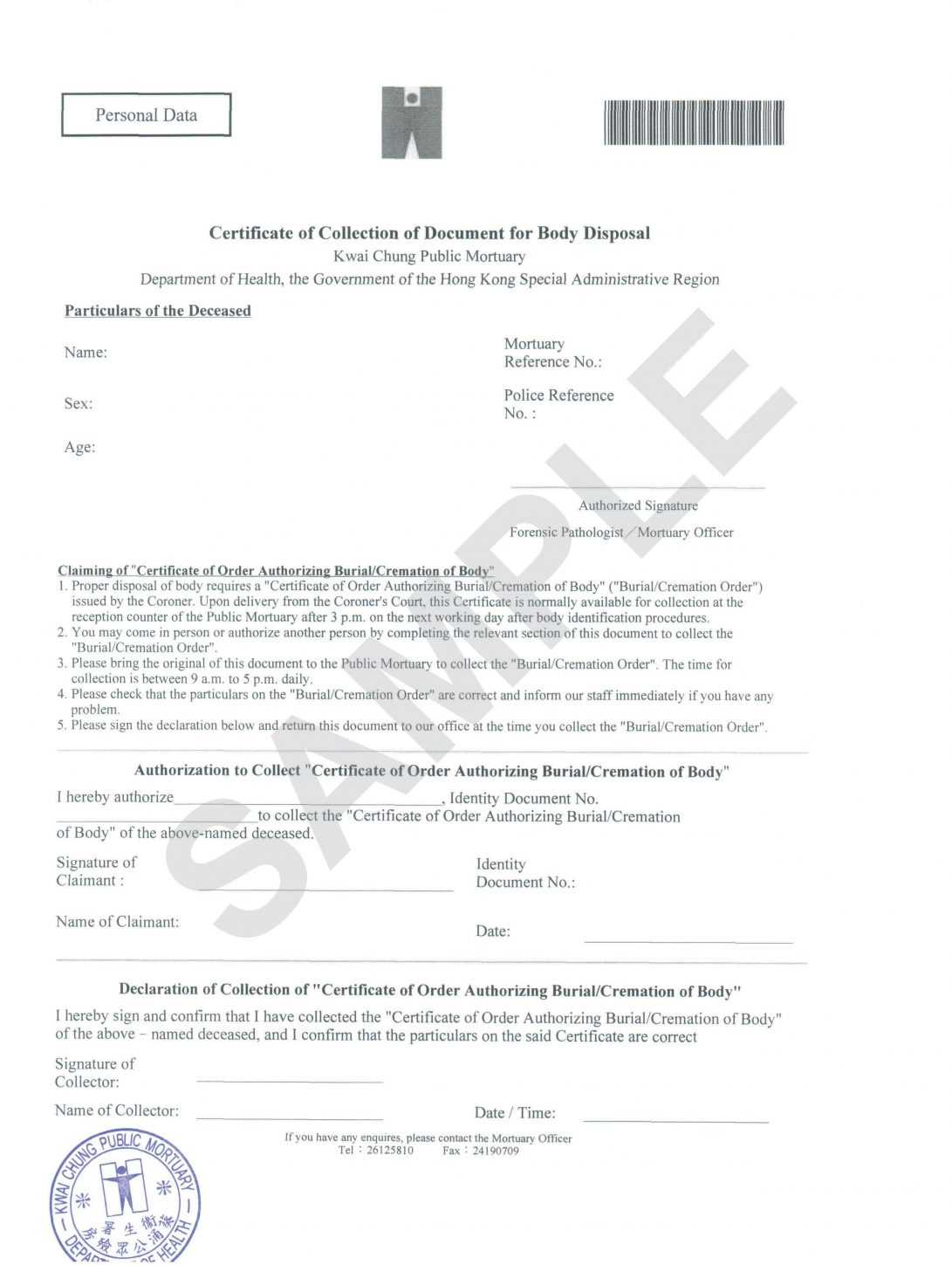 Birth Certificate Template For Microsoft Word Passport Hong Regarding Certificate Of Disposal Template