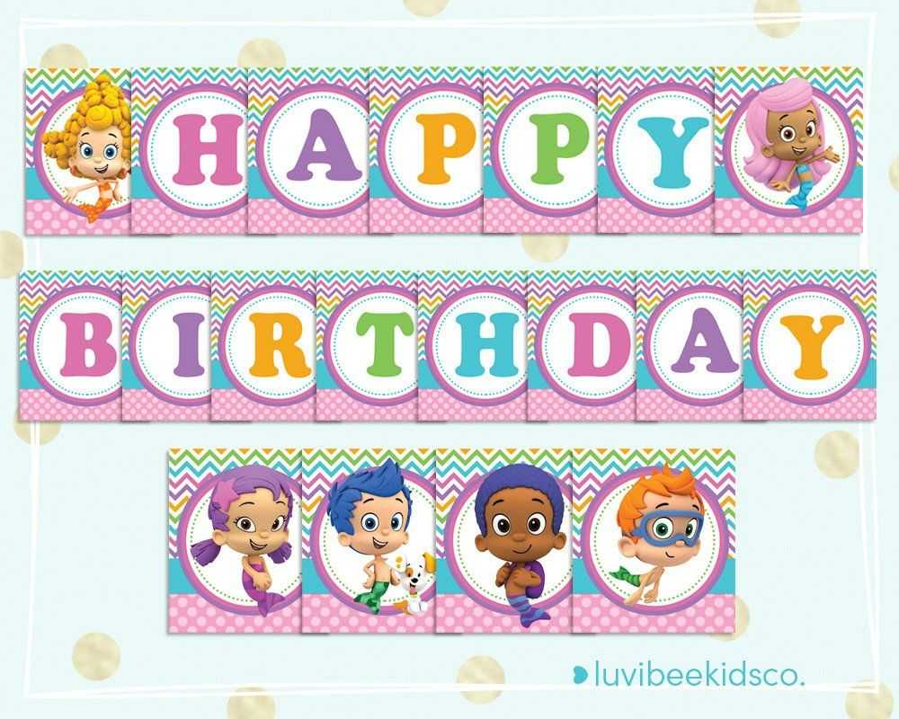Bubble Guppies Happy Birthday Banner - Printable Pdf Banner For Bubble Guppies Birthday Banner Template