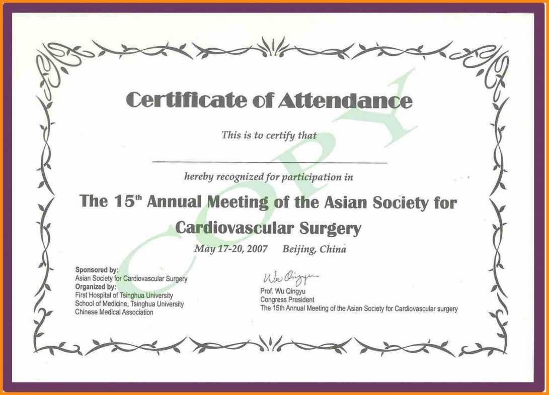 Certificate Of Attendance Sample Text Seminar Template Word in Conference Certificate Of Attendance Template