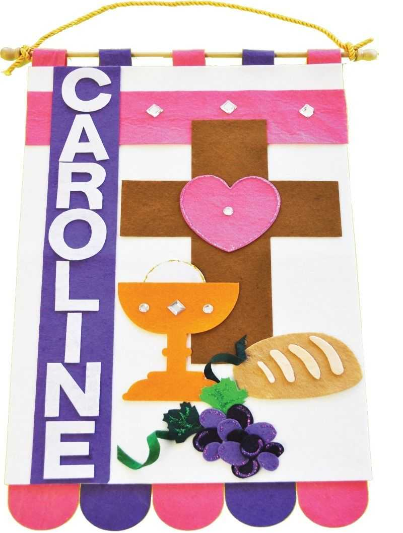 First Communion Banner Kits | First Communion Banner | First for First Holy Communion Banner Templates