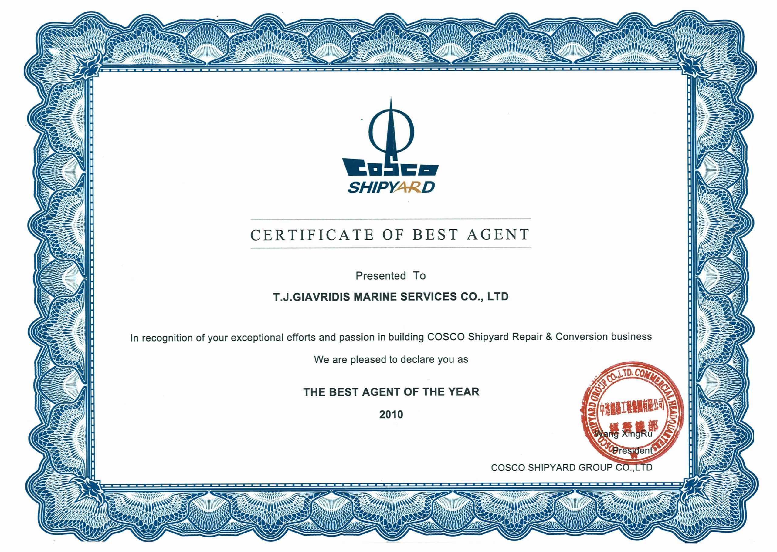 Free Blank Reiki Certificates Elegant Blank Reiki With Regard To Choir Certificate Template
