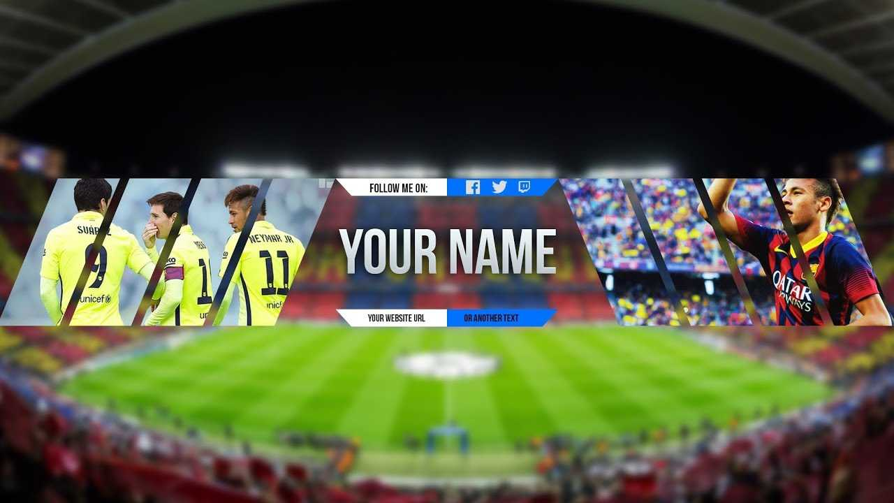 Free Sport Banner Template For Youtube Channel #4 Photoshop I Download  (2017/2018) Within Sports Banner Templates