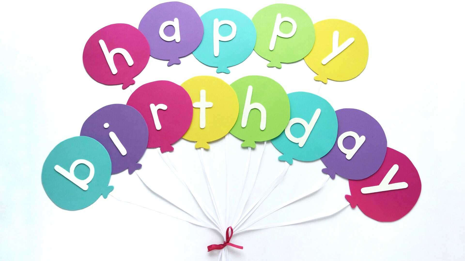 Happy Birthday Banner Diy Template | Balloon Birthday Banner Pertaining To Diy Birthday Banner Template