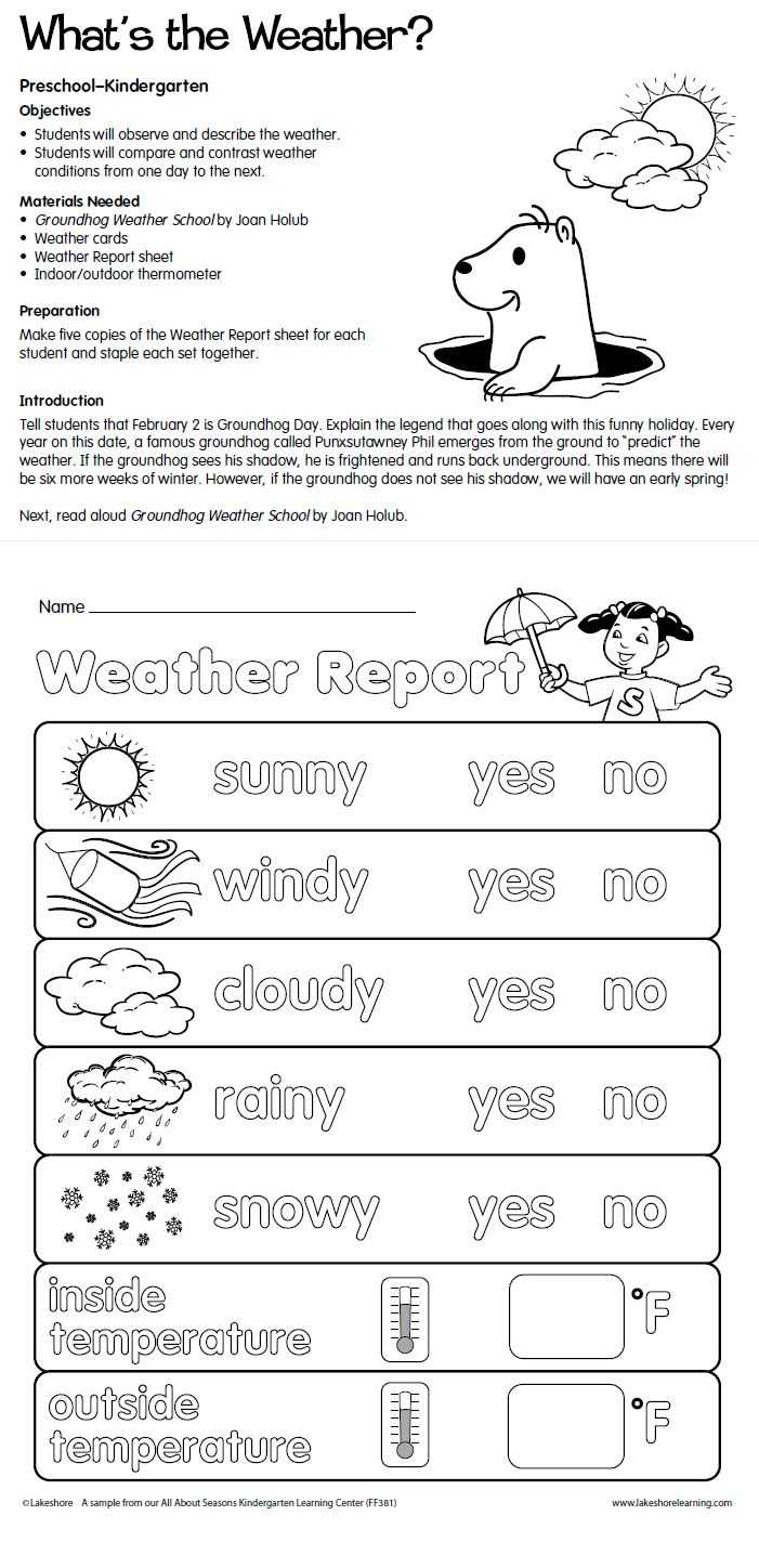 Kids Weather Report Template - Atlantaauctionco Within Kids Weather Report Template