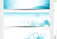 Medical Banners Stock Vector. Illustration Of Beat throughout Medical Banner Template