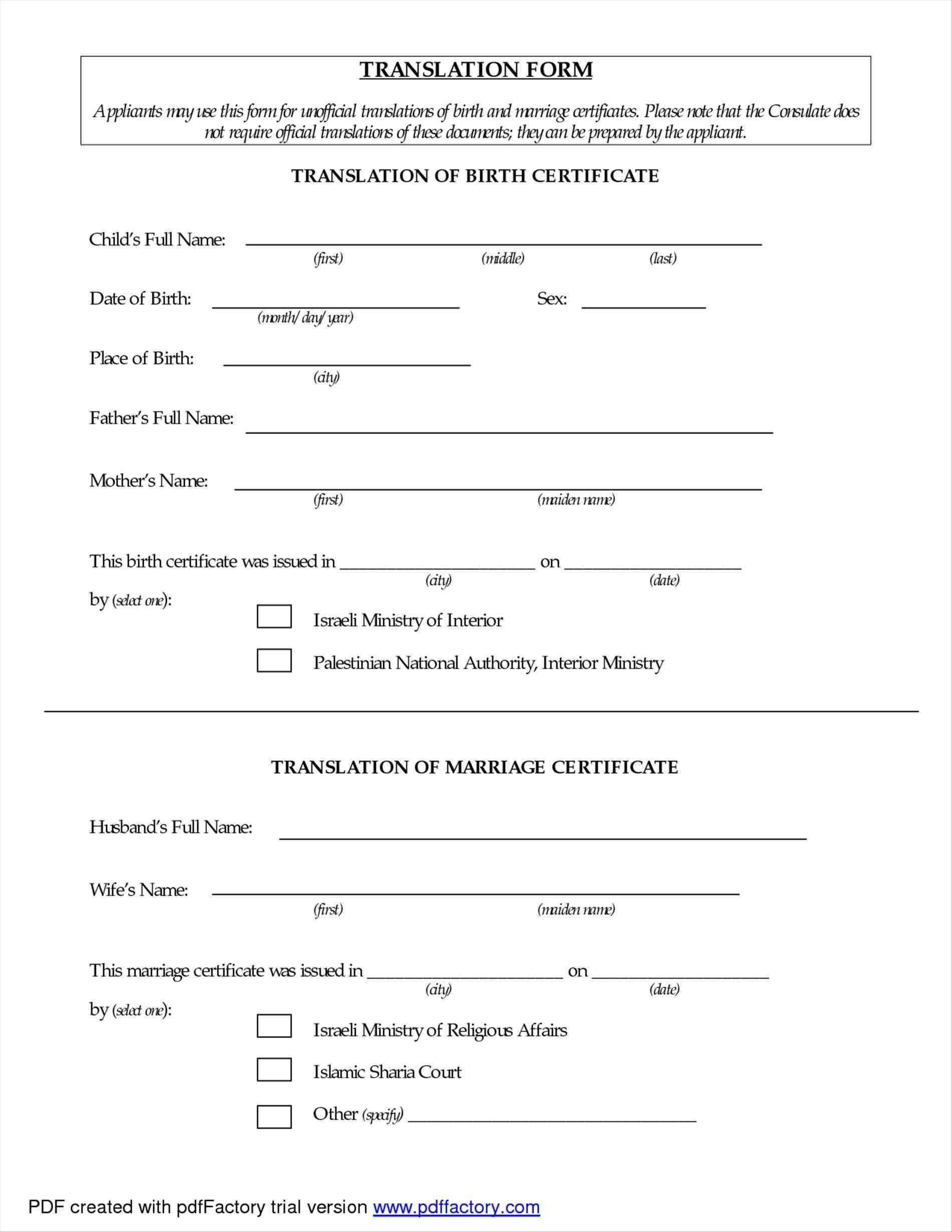 Mexican Marriage Certificate Template Brochure Templates Regarding Birth Certificate Translation Template English To Spanish