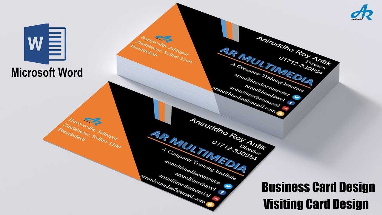 Ms Word Tutorial: How To Create Professional Business Card Design In Ms  Word|Biz Card Template 2013 For Microsoft Office Business Card Template