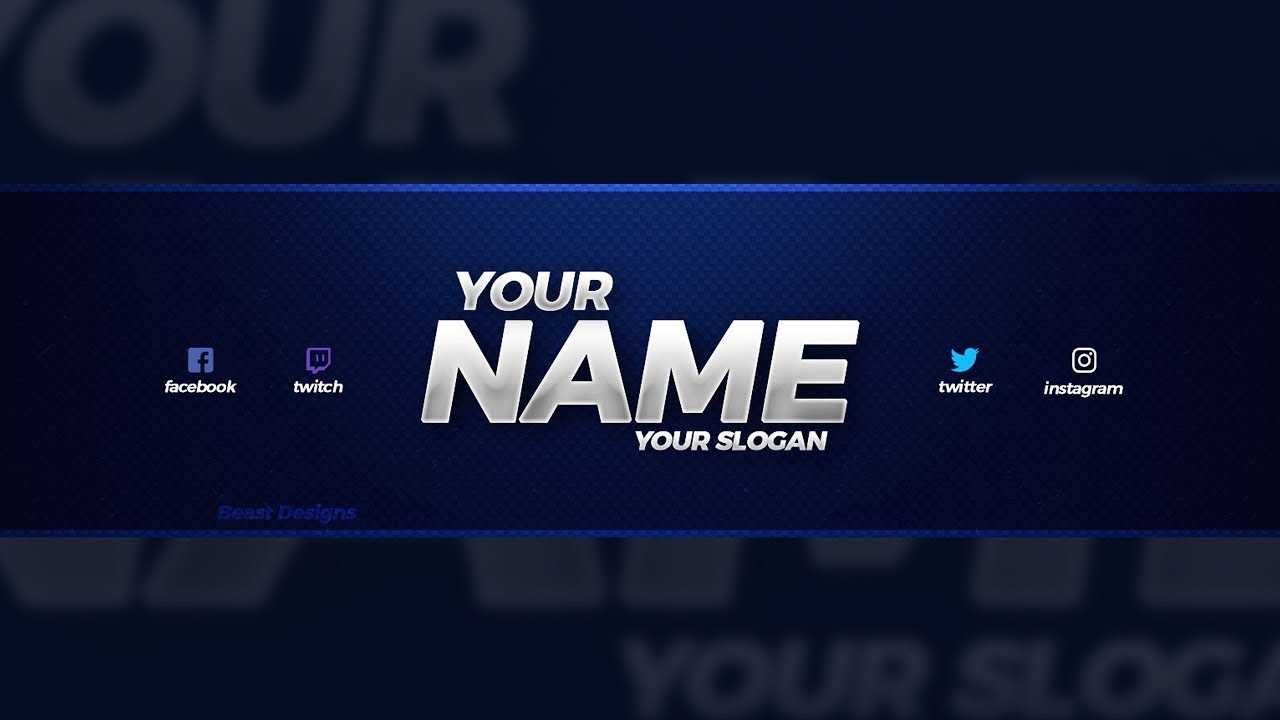 New Free 2018 Youtube Banner Template! - (Free Youtube Banner Template Psd) For Youtube Banners Template