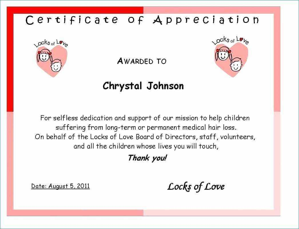 Powerpoint Award Certificate Template That May Wonderfully regarding Love Certificate Templates