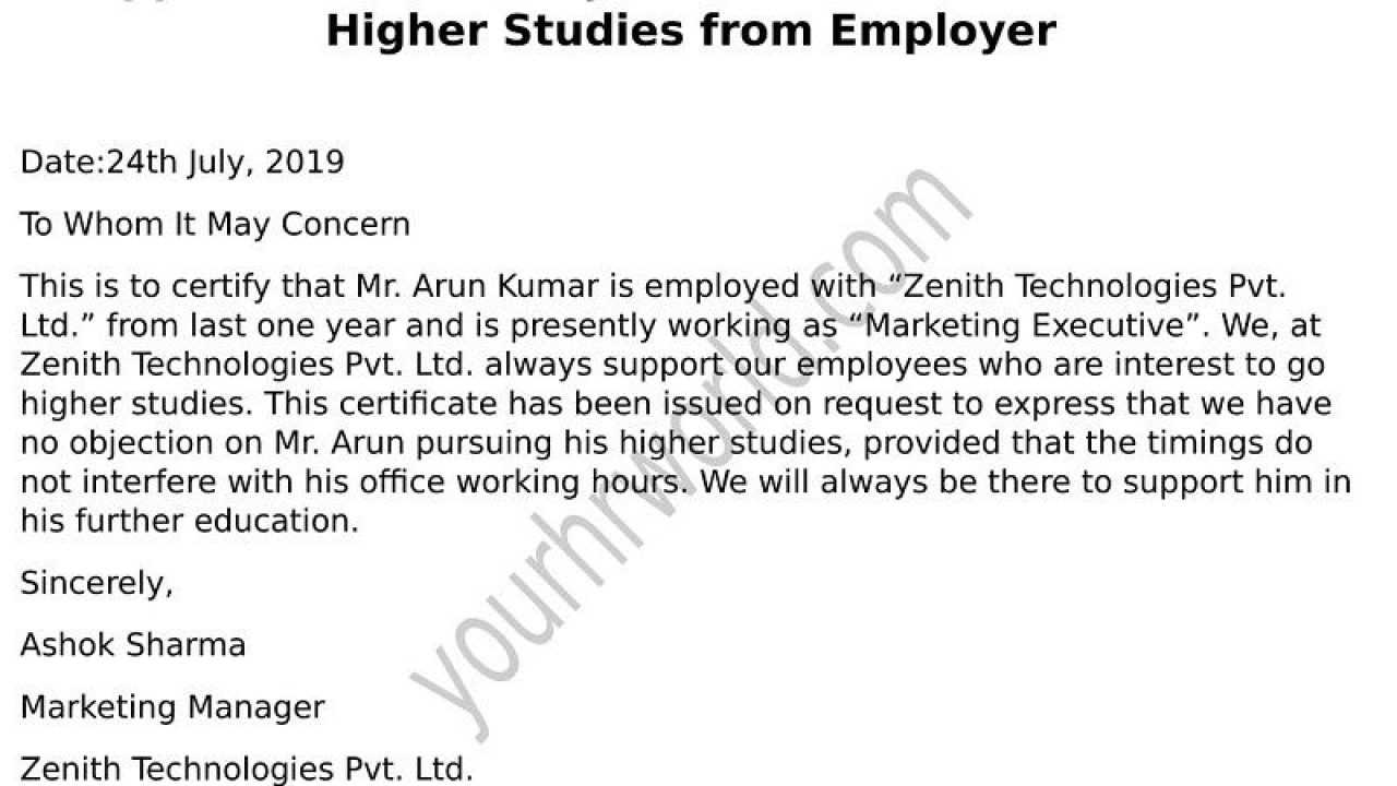 Request Latter Of Noc Format For Higher Studies From Employer regarding Noc Report Template