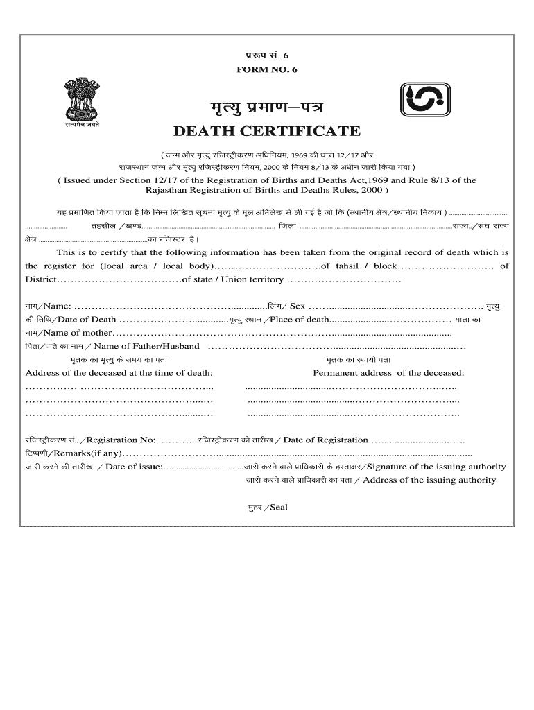 Sample Of Death Certificate In English Format Pdf Bihar Inside Certificate Of Disposal Template