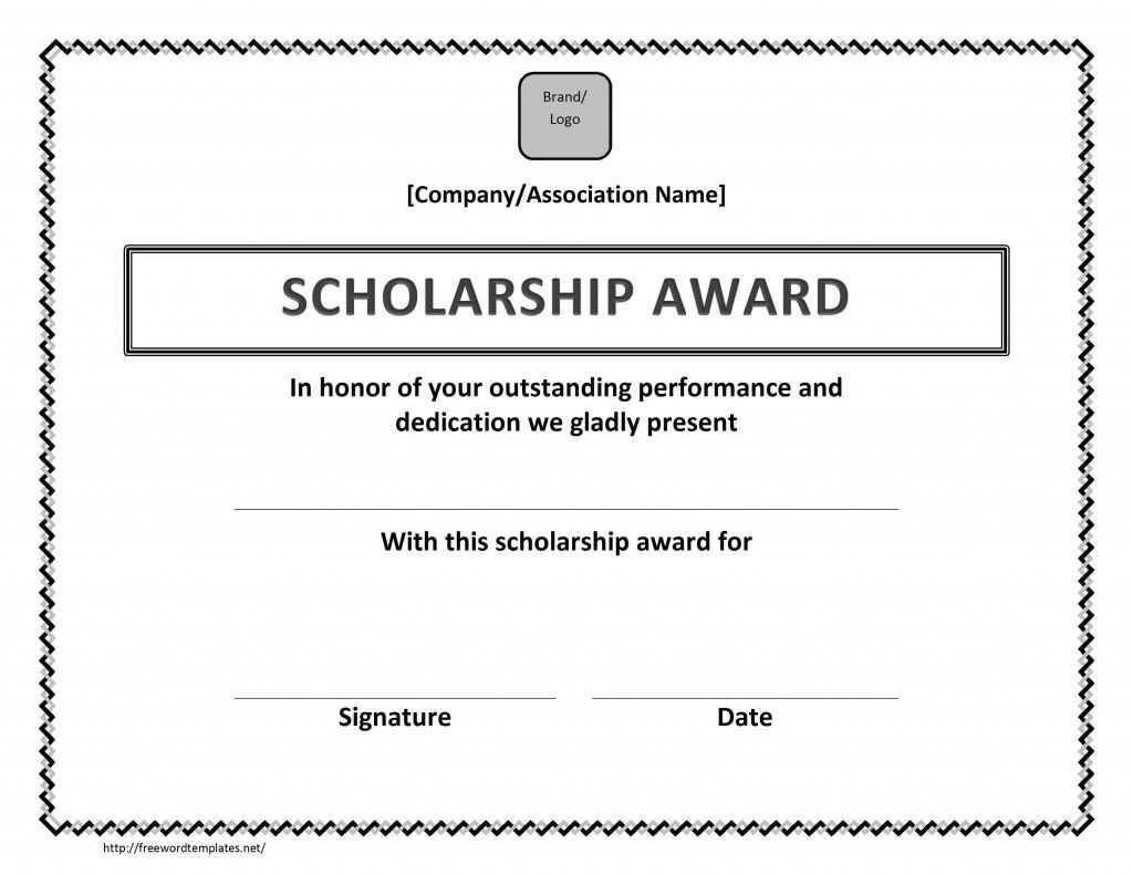 Scholarship Award Certificate Template   Certificate Pertaining To Present Certificate Templates