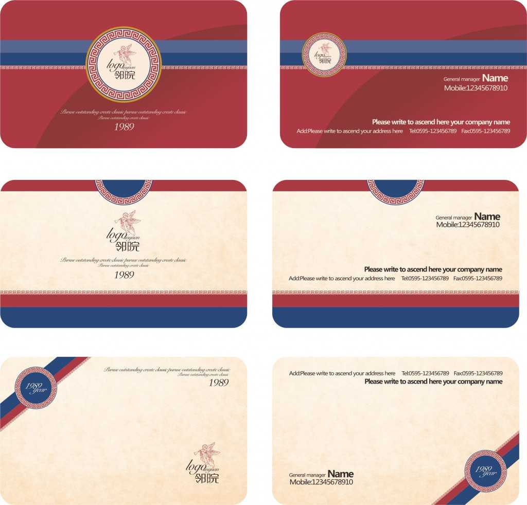Templates Archives - Plastic Card Inside Pvc Card Template
